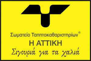 Αττική λογότυπο